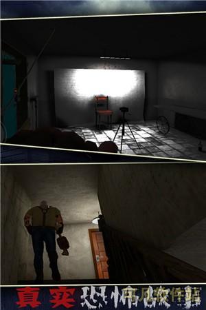 恐怖故事解密游戏截图