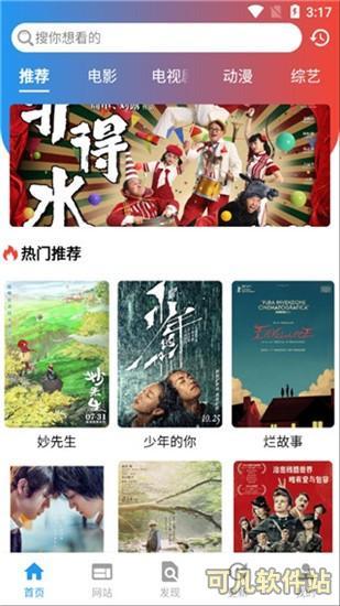 中国高清vpswindows高清版截图