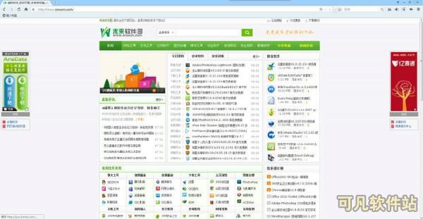 QQ浏览器2021官方下载截图