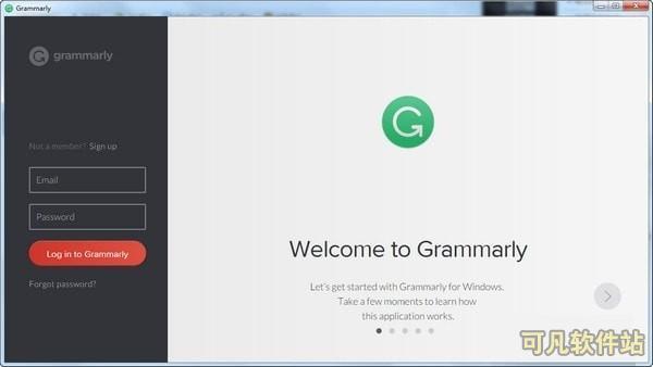 Grammarly(英文文档写作软件)中文破解版截图