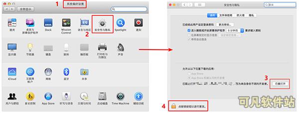 cleanmymac中文完整破解版截图