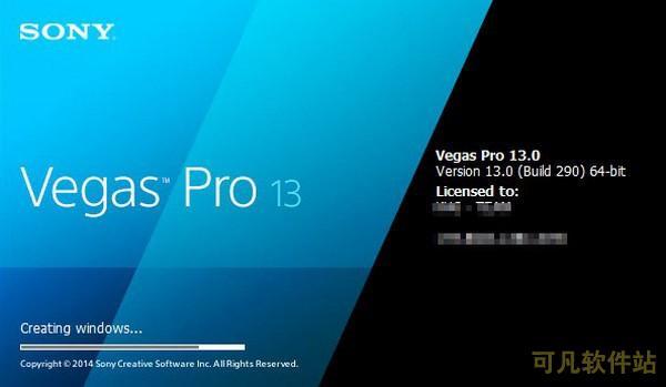 Sony Vegas Pro10.0(影像编辑软件)专业汉化破解版截图