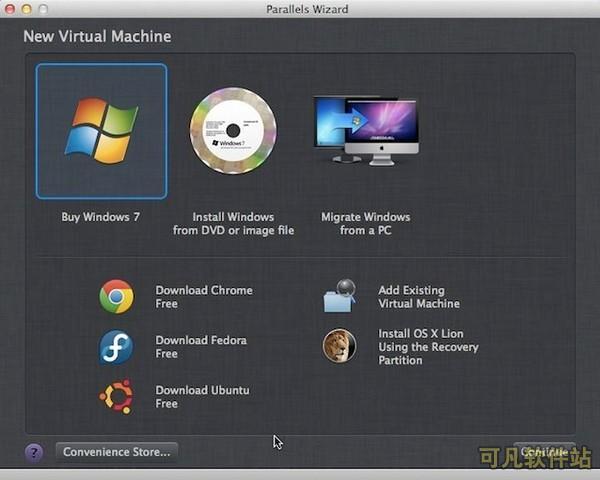 parallels desktop 7(虚拟系统软件)破解版截图