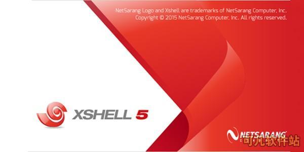 Xshell(SSH客户端)中文破解版截图