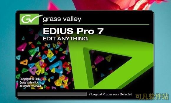 EDIUS 7(非线性视频编辑器)中文破解版截图