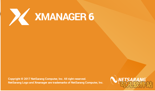 Xmanager中文版截图