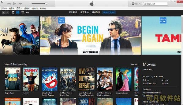 iTunes(Windows)截图